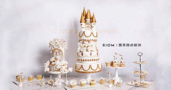 翻糖蛋糕1
